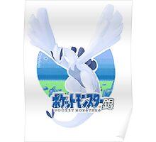 Pokémon Silver - Lugia Poster