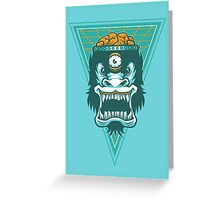Irradiated Gorilla No. 2 Greeting Card