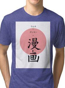 Ramune, Pocky, Manga, JAPAN Tri-blend T-Shirt