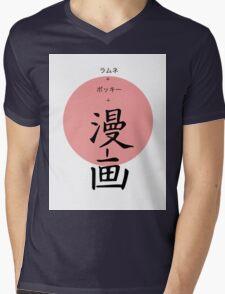 Ramune, Pocky, Manga, JAPAN Mens V-Neck T-Shirt