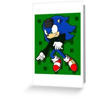 Clever Sonic Greeting Card