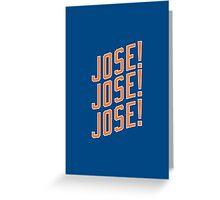 Jose Reyes #7 - New York Mets Greeting Card