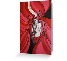 Aphrodite - Goddess of Love Greeting Card