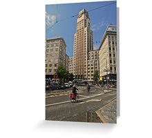 Down Town Antwerp Greeting Card