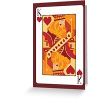 King of Hearts Playing Card Greeting Card