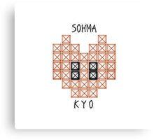 Modern Sohma Kyo - Cat Form Canvas Print