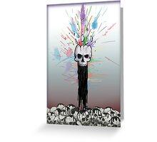 Exploding Skull Greeting Card