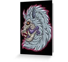 Nightmare Werewolf Greeting Card