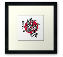 Japanese Water Dragon Framed Print