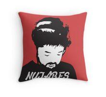 NUJABES Throw Pillow