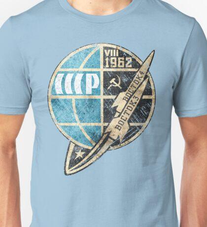 CCCP Boctok VIII 1962 Unisex T-Shirt