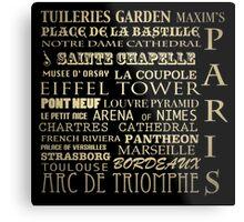 Paris France Famous Landmarks Metal Print