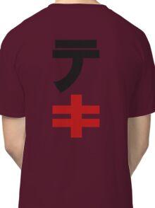 ENEMY! (Red Dash) Classic T-Shirt
