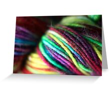 Yarn Skein 1 Greeting Card