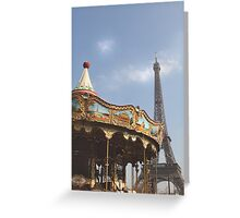 Paris, Merry-go-round... Greeting Card
