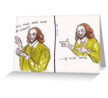 Shakespeare Sick Verse Greeting Card