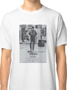 Japanese Taxi Driver Classic T-Shirt