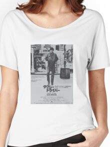 Japanese Taxi Driver Women's Relaxed Fit T-Shirt