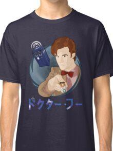 Anime Doctor Who Classic T-Shirt