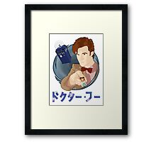 Anime Doctor Who Framed Print