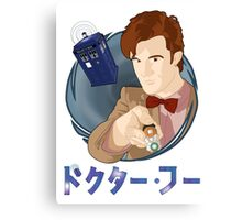 Anime Doctor Who Canvas Print