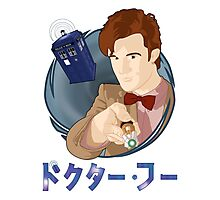 Anime Doctor Who Photographic Print