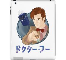 Anime Doctor Who iPad Case/Skin