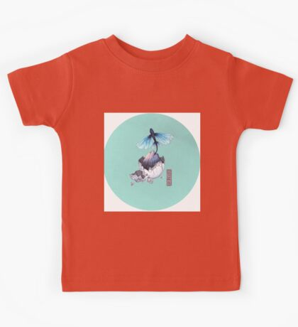 Aeon Egg Kids Tee