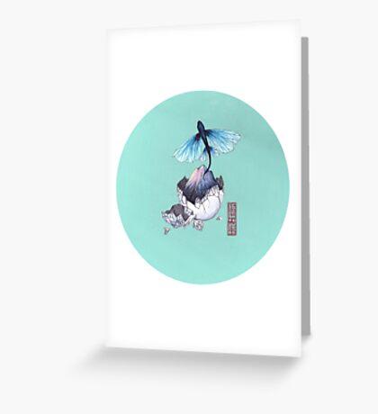 Aeon Egg Greeting Card