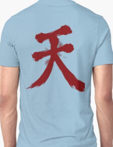 Raging Demon - Akuma T-Shirt