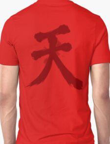 Raging Demon - Akuma Unisex T-Shirt