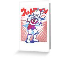 Ultraman 50th Anniversary Greeting Card