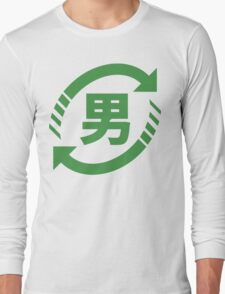 Recycle Japanese Boys | Kanji Nihongo Sign Long Sleeve T-Shirt
