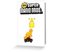 Joffrey Baratheon - Mario Bros Greeting Card