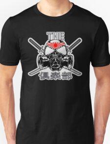 The Club Rising Sun Japan Unisex T-Shirt