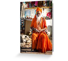 Indian old monk sadhu in saffron color clothing Greeting Card