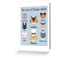 THE CATS OF STUDIO GHIBLI Greeting Card