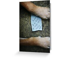 Don't Hold Back (love) Greeting Card