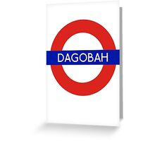 Fandom Tube- DAGOBAH Greeting Card
