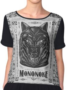 Pride of the Forest Wolf Mononoke Geek Line Artly Chiffon Top