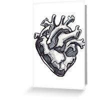 Human heart ink drawing Greeting Card
