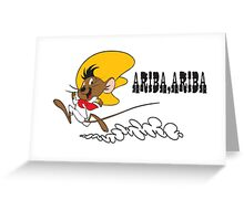 speedy gonzales Greeting Card