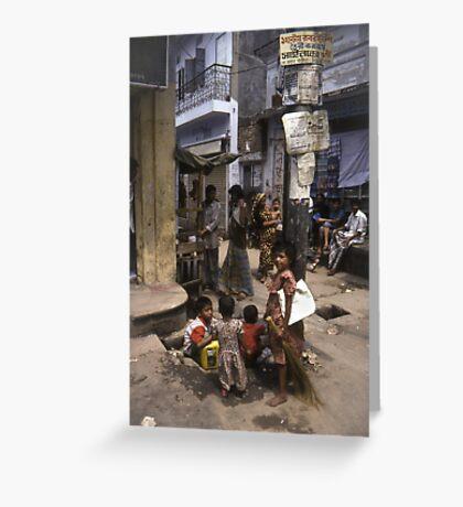 Dhaka Children Greeting Card