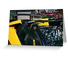 Lamborghini Aventador SV Roadster Greeting Card