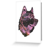 Space Husky Greeting Card