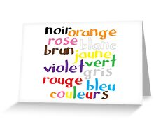 French colour words Greeting Card