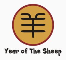 Chinese New Year of The Sheep Goat Ram Baby Tee
