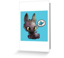 hungry Baby Toothless Dragon Greeting Card