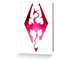 Skyrim Logo - Pink Greeting Card