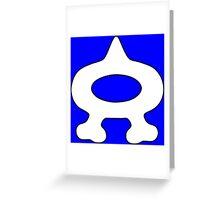 Team Aqua (Style B) Greeting Card